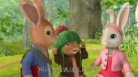 比得兔: 好兔子决不放弃 比得与伙伴们在草上匍匐等着李子大盗