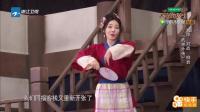 《演员的诞生》纯享版: 刘烨&柳岩《武林外传》