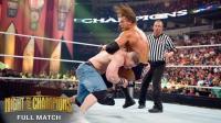 【冠军之夜 2008】游戏之王Triple H 大战 约翰-塞纳 完整全场