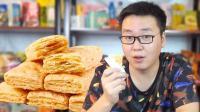 吃蛋黄酥没什么稀奇, 鸭蛋黄千层酥饼干吃过吗