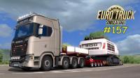 『干部来袭』欧洲卡车模拟2 #157: 大件运输 - 利勃海尔 R 9150 矿用挖掘机 意大利DLC