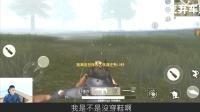 【谷阿莫】電玩實況精華8:這到底在搞什麼阿《荒野行動》