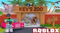 【Roblox动物园大亨】奇迹动物园完工! 动物园看守动物也疯狂! 小格解说 乐高小游戏