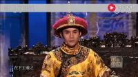 如此严肃认真的《国家宝藏》, 王凯演的乾隆这段居然有莫名笑点