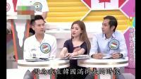 台湾人都想不到中国在韩国的影响力, 这不是很平常吗?