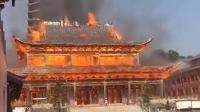 四川灵官楼突发大火 号称亚洲最高木塔