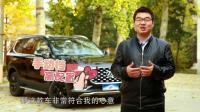 """大通D90车主吐槽智能定制! 4S店销售直言""""捆绑销售""""? 你怎么看"""