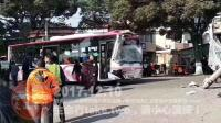 中国交通事故合集20171210: 每天10分钟最新国内车祸实例, 助你提高安全意识
