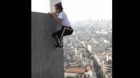 国内极限挑战第一人极限咏宁坠楼身亡, 极限咏宁挑战视频合集!
