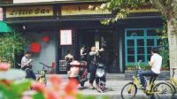 骑着摩托逛成都, 这就是赵雷歌里的成都玉林路和小酒馆