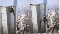 """""""极限运动达人""""吴咏宁, 坠楼前2分钟视频流出: 挣扎了约20秒"""