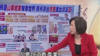 台湾媒体: 不要沾沾自喜了 大陆一个茅台酒就远超鸿海集团了