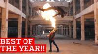 燃爆你的心灵! 2017年度最酷的精彩运动集锦