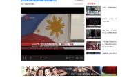 """我们的菲律宾设立首个日军""""慰安妇""""塑像 www.ltoooo.com/36_36711/ 逆天邪神"""