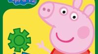 宝宝开心学汉字248 汉语拼音学习 亲子早教 小猪佩奇粉红猪小妹