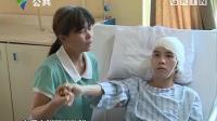 《DV现场》22岁男子熬夜玩游戏 引发先天性脑病昏迷