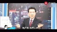 台湾节目: 20年前台湾GDP是大陆的一半, 现在是广东的一半, 大陆今非昔比!