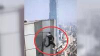 绝望! 高空挑战第一人坠亡前视频曝光 坠落一刻发出惨叫