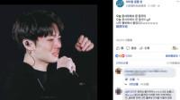 BTS成员Suga感性喊话粉丝泪崩:我们曾承受偏见