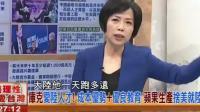 台湾节目: 台湾一年也未必追得上大陆一天, 大陆人口品质每天都是质的提升!