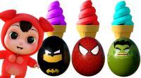 艾莎公主画超级英雄彩蛋里面藏着彩色冰淇淋 搞笑蜘蛛侠