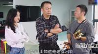 《陈翔六点半》翔哥组织办公室烧烤, 主角被闰土抢了!