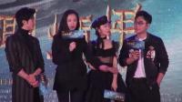 现场: 柳岩现身《奇门遁甲》北京首映 大鹏自曝倪妮冬雨为其争风吃醋
