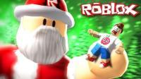【Roblox邪恶圣诞老人逃生】被超级雪人吃掉! 圣诞礼物工厂! 小格解说 乐高小游戏