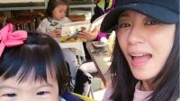 八卦:贾静雯修杰楷陪女儿们过周末 咘咘Bo妞乖巧可爱