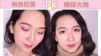【楠NAN楠】平价国货彩妆打造不同的眼妆风格