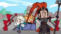 王者荣耀搞笑小动画《无敌是多么寂寞》