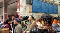 还有2个月春节了, 农村集上村民围成一圈, 这是在做什么?