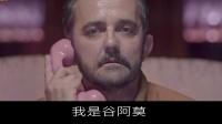 【谷阿莫】5分鐘看完2017人類百態的電影《肌肤 Pieles》