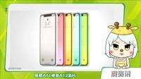 廉价版iPhone X概念图曝光 魅族15 Plus真机泄露【潮资讯】