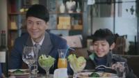 《下一站婚姻》轩轩在吃牛排的时候碰见了龚剑, 关皓当面质问龚剑和邓草草的关系