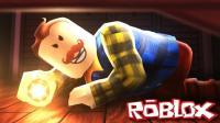 【Roblox你好邻居】邻居变态秘密! 恐怖地下室熔岩鲨鱼! 小格解说 乐高小游戏