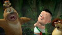 熊出没之熊熊乐园 熊出没探险日记熊二火箭筒筱白解说
