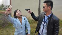 湖北方言喜剧: 女孩遭遇打劫被抢手机, 劫匪还逼她拍照纪念
