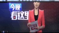 """四岁男童""""独走杭城"""" 市民警察帮他找家 这孩子太淡定"""