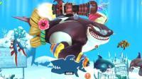 【肉肉】饥饿鲨鱼游戏世界206#海洋公园杀人鲸!