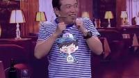 潘斌龙曹贺军丁子贺演绎小品《好尴尬之强吻》爆笑全场