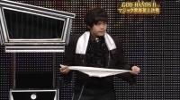 那些年追过的魔术师之 林在勋 Jaehoon Lim