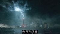 【谷阿莫】5分鐘看完2017人類能控制天氣會怎樣的電影《全球风暴》