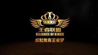 薇缇薇销售冠军团队王者联盟-三亚经销商大会团队风采
