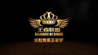 薇缇薇销售冠军团队王者联盟-三亚经销商大会全记录