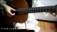 天空之城 吉他指弹
