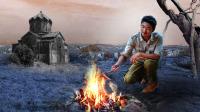 第一百二十六集 纳卡教堂神秘的回音现象 亚美尼亚
