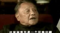 当被问到台湾有什么必要和大陆统一时, 邓小平的回答震耳发聩