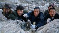 中国最难盗皇帝墓在陕西? 40万农民军1个师兵力都炸不开这座墓!