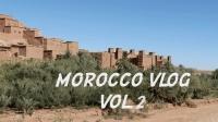 【ENZO】摩洛哥Vlog Vol.2——权力的游戏拍摄地 摩洛哥游记#2